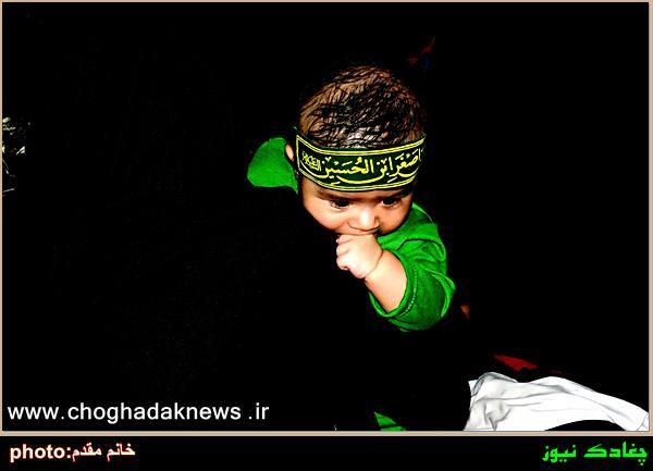 تصاویر همایش شیرخوارگان حسینی در مصلی نماز جمعه چغادک
