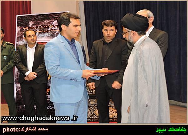 قائدی به عنوان شهردار جدید عالی شهر معارفه شد+تصویر