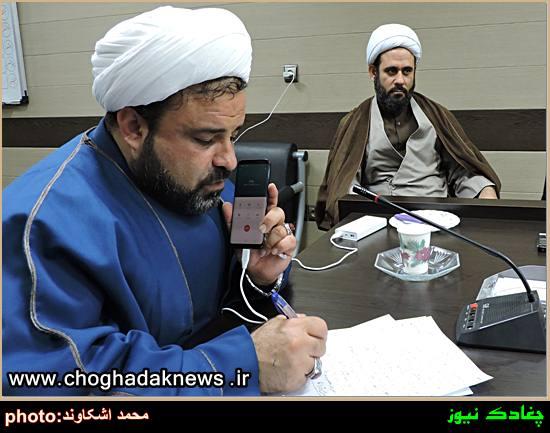 تصاویر دیدار حجت الاسلام خدری با مردم شهر چغادک