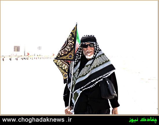 اولین زائر اربعین حسینی؛ با پای پیاده از شهر بوشهر عازم کربلا شد