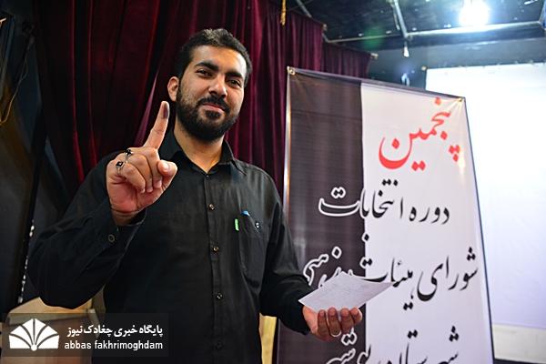 پنجمین دوره انتخابات شورای هیئات مذهبی شهرستان بوشهر برگزار شد