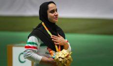 ساره جوانمردی طلای پارالمپیک ریو را به حراج گذاشت