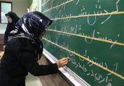 آموزشیاران سواد آموزی استان بوشهر بیمه میشوند