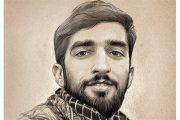 بوشهر میزبان خانواده شهید «محسن حججی» میشود