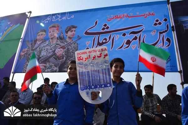 راهپیمایی روز استکبارستیزی در بوشهر