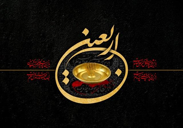 اربعین حسینی نماد عزت اسلامی