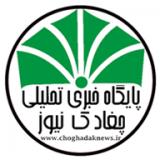 حمید اسکندری
