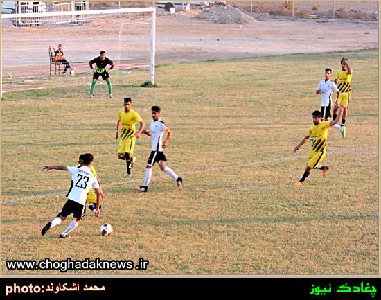 شاهین با شکست وحدت دویره در رده پنجم جدول رقابتهای لیگ برتر فوتبال قرار گرفت