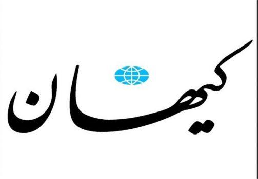 امارات کیش داد انصارالله مات کرد