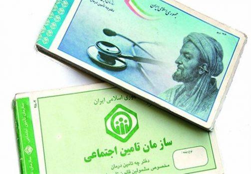 افزایش دو برابری بیمه فعالان قرآنی