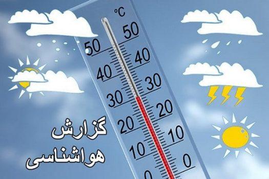 توده هوای سرد وارد استان بوشهر میشود/ کاهش ۱۲ درجهای دما