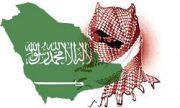 نقش سعودی در شکلگیری «خیانت بزرگ» به قدس شریف