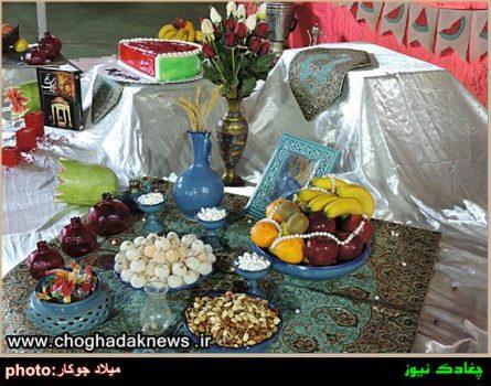 تصاویر مراسم یلدای مهربان ویژه کودکان بی سرپرست در چغادک