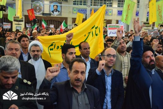 تصاویر/حضور پرشور مردم در گرامیداشت حماسه ۹ دی بوشهر