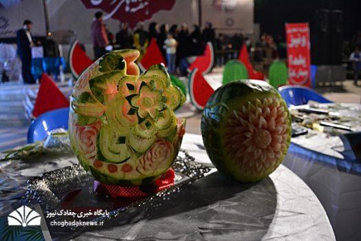 جشن شب یلدا در بوشهر برگزار شد