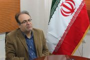 نشست ستاد هماهنگی و پیگیری مناسب سازی بهزیستی سراسرکشور در بوشهر برگزار می شود