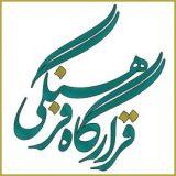تشکیل قرارگاه فرهنگی در مناطق زلزله زده کرمانشاه و سرپل ذهاب