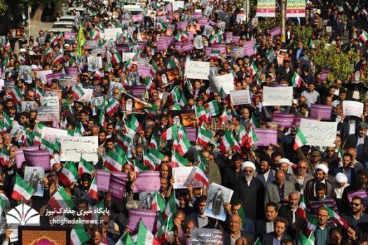 بوشهریها اعمال اغتشاشگران را محکوم کردند + تصاویر