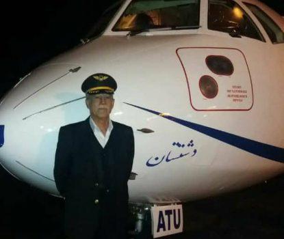 کاپیتان سازمان هواپیمایی کشور کاندیدای انتخابات مجلس در حوزه دشتستان می شود
