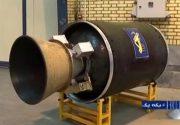 گزارش چغادک نیوز از موتور فضایی «سلمان»|درگیری با هواگردهای مهاجم خارج از جو زمین/ گام مهم سپاه برای ساخت سلاح ضد ماهواره