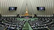 قالیباف: سؤال از روحانی در مجلس پیگیری میشود