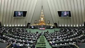 درخواست سایبری از منتخبین مجلس