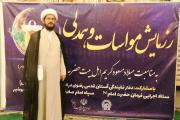 پنج هزار بسته حمایتی توسط دفتر نمایندگی آستان قدس رضوی در بوشهر توزیع شد