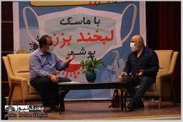 گزارش تصویری همایش مجازی با ماسک لبخند بزن در بوشهر