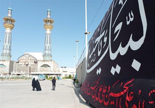 برپایی موکب اربعینی در حرم امام رضا(ع) بهروایت تصویر