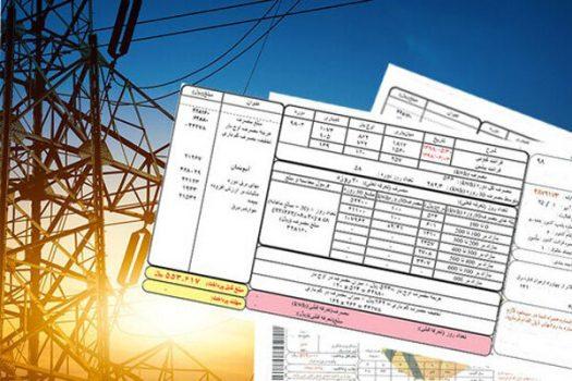 اعتراض بوشهریها به افزایش بهای برق مصرفی رسیدگی شود