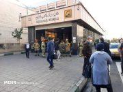 علت اولیه حادثه مترو اکباتان نشت گاز شهری گزارش شده بود