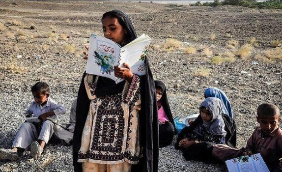دانش آموزان مناطق محروم قربانیان کم کاری دولتیها