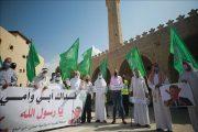 تظاهرات مبلغان مذهبی در غزه علیه «ماکرون»