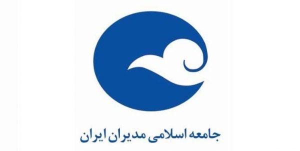 تهیه واکسن کرونای ایرانی خارج از تصور افکارعمومی در دنیا بود