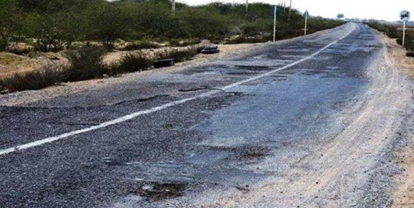 دستگاه شناسایی جادههای آسیب دیده وارد کشور شد