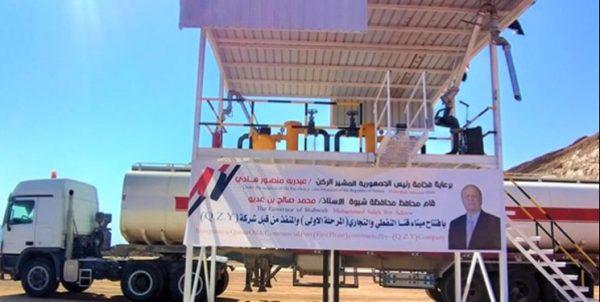 افشاگری استاندار شبوه درباره پشت پرده اجاره بنادر جنوب یمن به مافیای نفتی