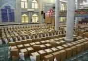 ۳۰۰۰ بسته معیشتی میان بیماران کرونایی استان بوشهر توزیع شد