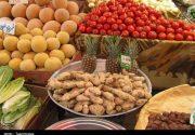 قیمت انواع میوه، مواد پروتئینی و حبوبات در بوشهر؛ یکشنبه ۲۱ دیماه + جدول