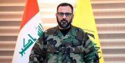 نجباء: آمریکا از نبرد مستقیم با مقاومت عراق عاجز است