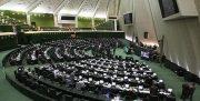 شرکت سوخت هستهای ایران مکلف به فروش مواد معدنی و پرتوزا شد