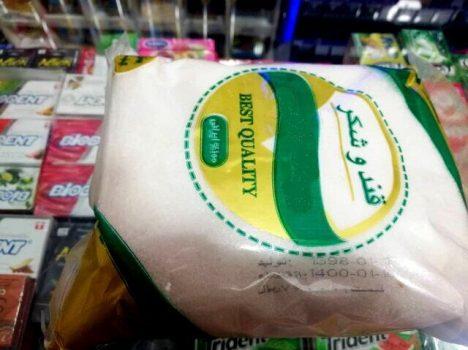 معاون صمت بوشهر: ماهانه ۸۰۰ تن شکر برای این استان تامین میشود
