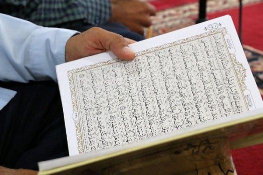 دهمین دوره ترتیل خوانی نوای ملکوت در استان بوشهر برگزار میشود