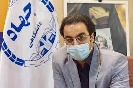 اخذ مجوز مرکز ملی آموزش مهارتی و حرفه ای علوم پزشکی جهاددانشگاهی بوشهر از وزارت بهداشت