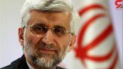 پویش مردمی دعوت از سعید جلیلی برای انتخابات ۱۴۰۰ در استان بوشهر راه اندازی شد