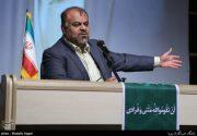محل سخنرانی سردار رستم قاسمی با مردم شهر بوشهر تغییر کرد