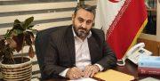 محکومیت قطعی حقوقی آمریکا در پی دعوای استرداد اموال رسانه ملی
