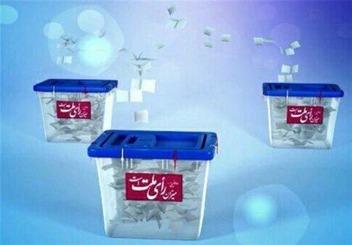 شعبههای رای گیری انتخابات ۱۴۰۰ در استان بوشهر افزایش مییابد