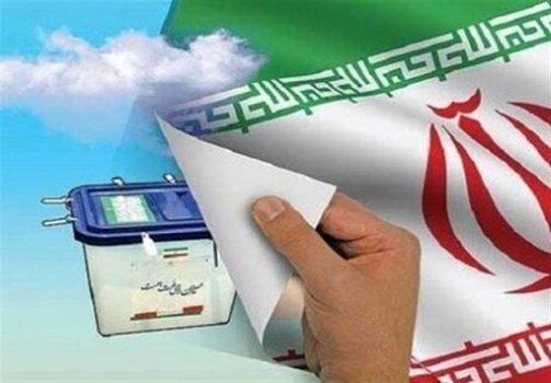 ثبت نام غیر حضوری داوطلبان عضویت در شوراهای اسلامی استان بوشهر فراهم شد