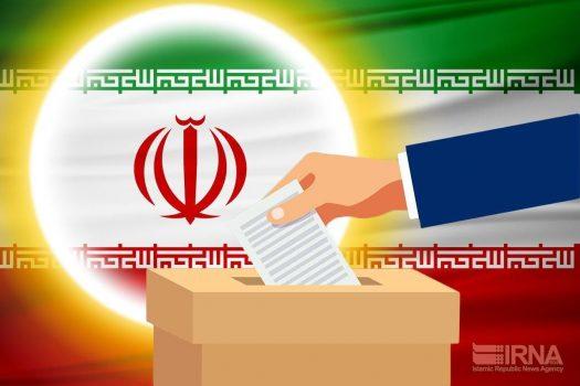 اسامی و آمار دقیق ثبت نام کنندگان شورای اسلامی شهر چغادک مشخص شد