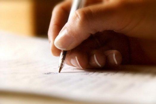 برترینهای جشنواره ملی داستان نویسی رضوی در بوشهر معرفی شدند